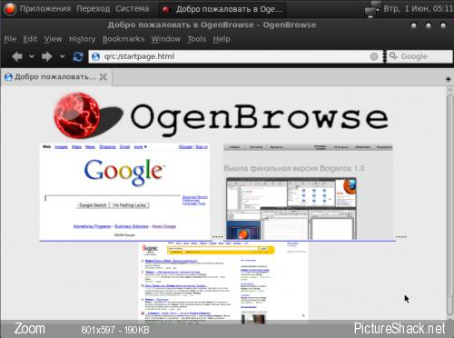 totally new browser OgenBrowse