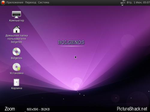 BelgenOS desktop